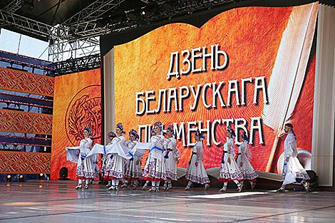День белорусской письменности в Слониме