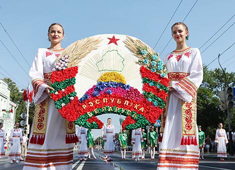Что за праздник 4 июня в беларуси