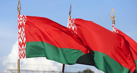 Государственные символы, Беларусь | Belarus.by