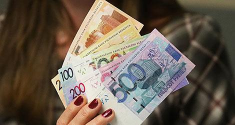 Money Belarus By