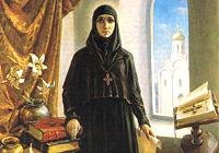 Преподобная Евфросиния Полоцкая
