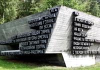 Стена Скорби