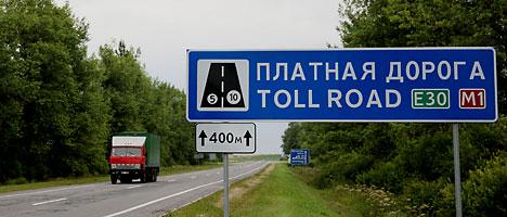 Платныя дарогі ў Беларусі