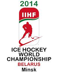 Логотип чемпионата мира по хоккею-2014