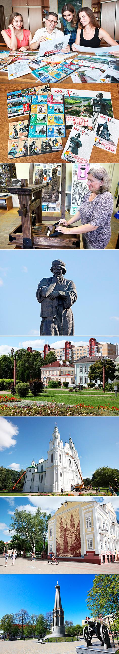 Полоцк готовится принять День белорусской письменности