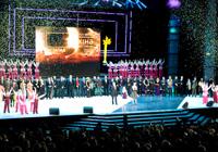 Listapad solemn opening ceremony