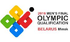 Олимпийский квалификационный турнир по хоккею-2016