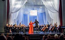 """Международный фестиваль классической музыки """"Январские музыкальные вечера"""""""