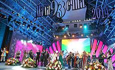"""XVІ Национальный фестиваль белорусской песни и поэзии """"Маладзечна-2016"""""""