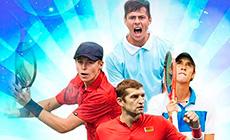 Davis Cup 2017. Belarus vs Austria