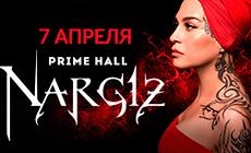 Nargiz in Minsk
