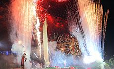 Belarus Independence Day