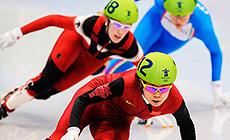 ISU World Cup Short Track Speed Skating in Minsk