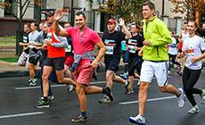 Minsk Half Marathon 2016
