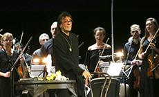 11th Yuri Bashmet International Music Festival