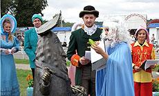 Cucumber Festival in Shklov
