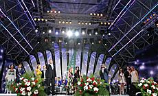 Molodechno 2013