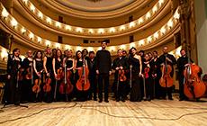 Metamorphose String Orchestra