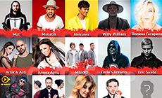 Europa Plus TV. HOT & TOP concert