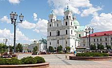 Grodno, Belarus' Culture Capital 2014