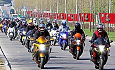 International Rock and Bike Festival Brest
