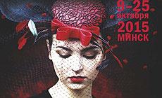 International exhibition project Hat Vernissage