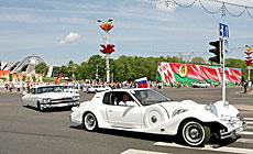 Retro Minsk