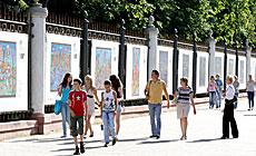 Zabor Art Project in Minsk