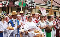 Folk arts and crafts festival Dribin Fair