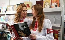 XXIV Мінская міжнародная кніжная выстаўка-кірмаш