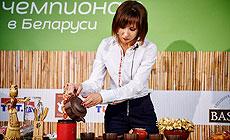 Tea masters cup Belarus 2016 у Мінску