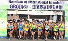 """Міжнародны марафон дружбы """"Друскінінкай – Гродна"""""""
