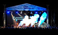 """Міжнароднае спартыўна-музычнае свята """"Viva Braslav"""""""