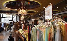 """Central Fashion Market-2015"" у Мінску"