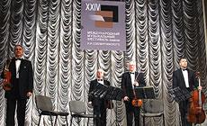 Віцебскі міжнародны фестываль імя І.І. Салярцінскага