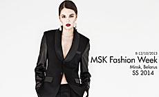 Тыдзень мінскай моды – MSK Fashion Week