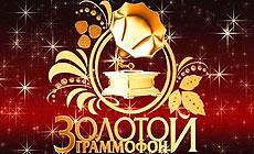 """""""Залаты грамафон-2015"""" у Мінску"""