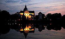 Ноч музеяў у Нясвіжскім замку