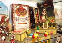 Беларускія цукеркі