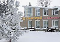 Orlovsky health resort