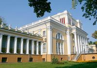 Палац Румянцавых і Паскевічаў сёння