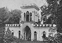 Дворец Пусловских в XIX веке