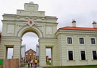 Ружанскі палац сёння