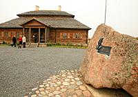 House-turned-museum of Tadeusz Kosciuszko