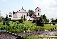 Деревня Мосар