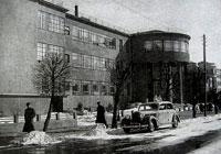 Белорусская государственная библиотека, 1930-е годы