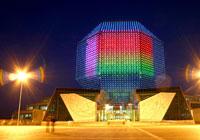 Многоцветный светодиодный экран библиотеки
