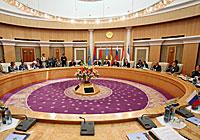 Центр международных встреч и переговоров