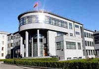 Здание Совета Республики Национального собрания