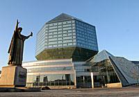 Нацыянальная бібліятэка Беларусі сёння